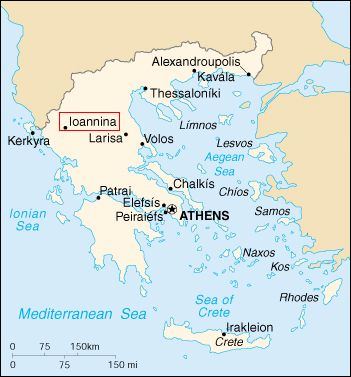 Ioannina Greece Map.Grand Palladion Hotel The Hotel And The Location
